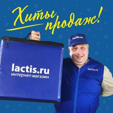 ТОП-🔟 самых заказываемых продуктов в интернет-магазине «Лактис»